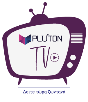 Watch Pluton Live TV