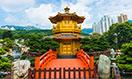 hong-kong-megamenu